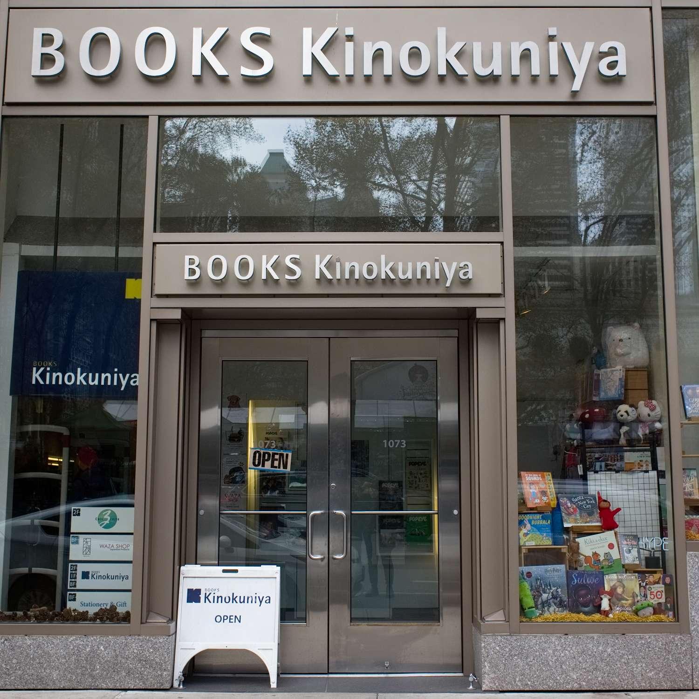 Kinokuniya Books
